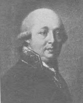 13 августа 1799 года умер Василий Иванович Баженов