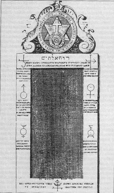 alchemical door italy 4